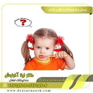 پرسش و پاسخ بهداشت دهان و دندانپرسش و پاسخ بهداشت دهان و دندان